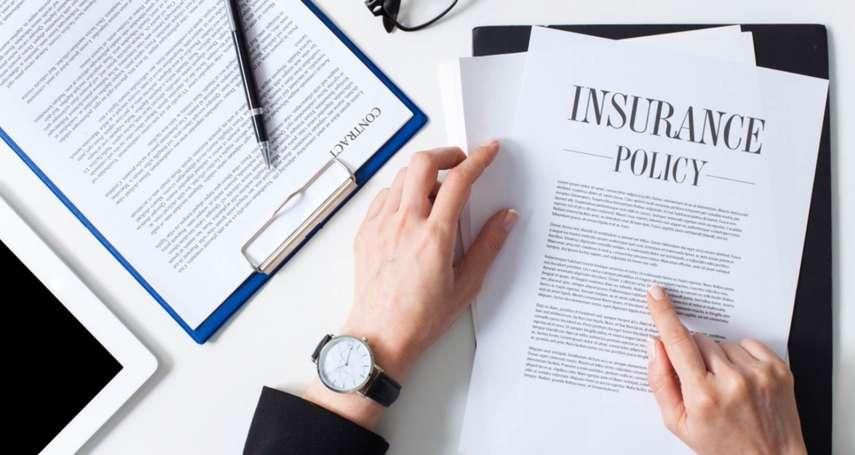 申請保險理賠不再怕麻煩!「保全聯盟鏈」上路,但要注意四大重點