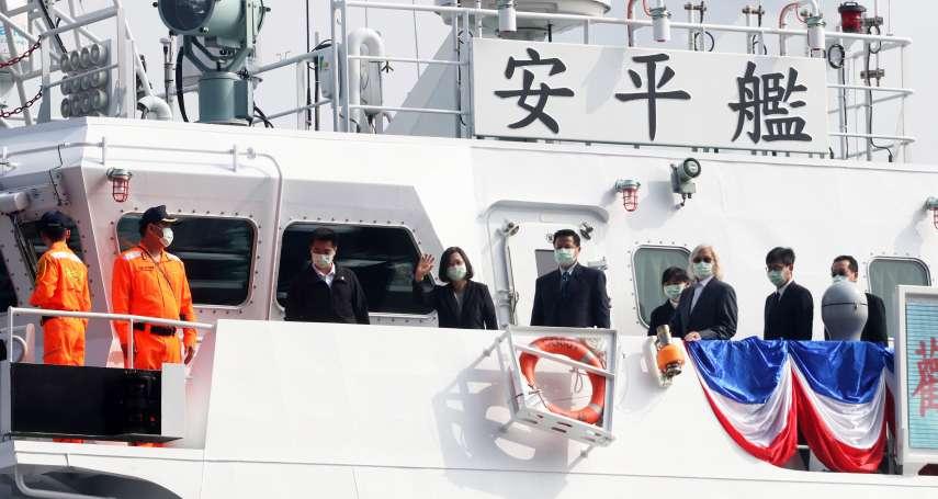 「第二海軍」勢在必行 海巡協力海軍制海具象化