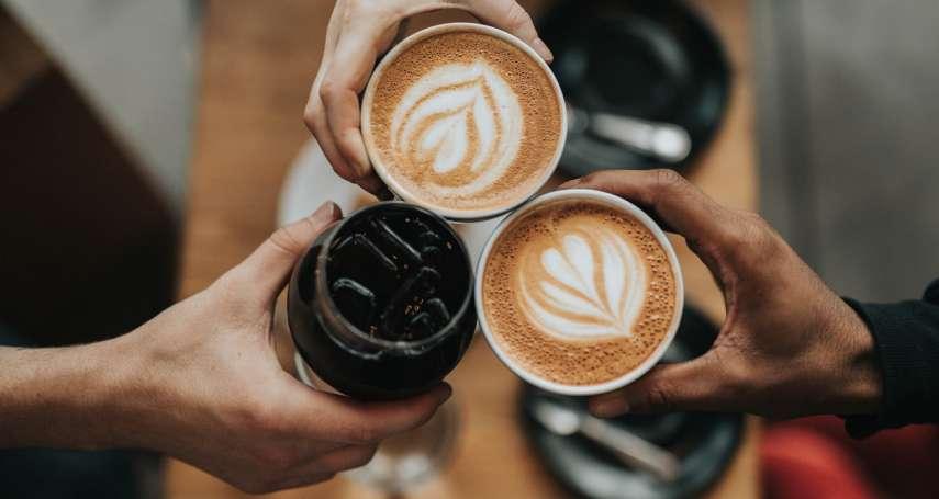 超神準心理測驗》從十種咖啡口味看出你的性格!喜歡這款咖啡的人,最有正義感、樂於助人