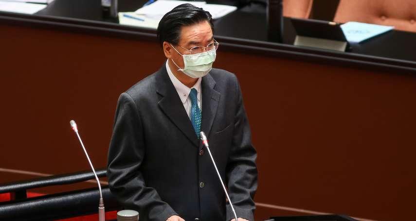 接任民進黨駐美副主任 吳釗燮獨子吳迪經歷曝光