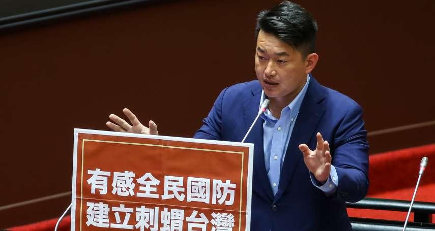 羅智強挺過馬朱韓是「三姓家奴」?他批陳柏惟政治觀念封建的草包