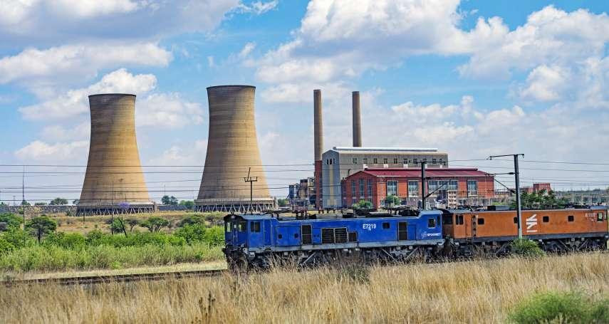 「骯髒」的一帶一路?中國自詡環保領頭羊 卻在非洲大推燃煤發電