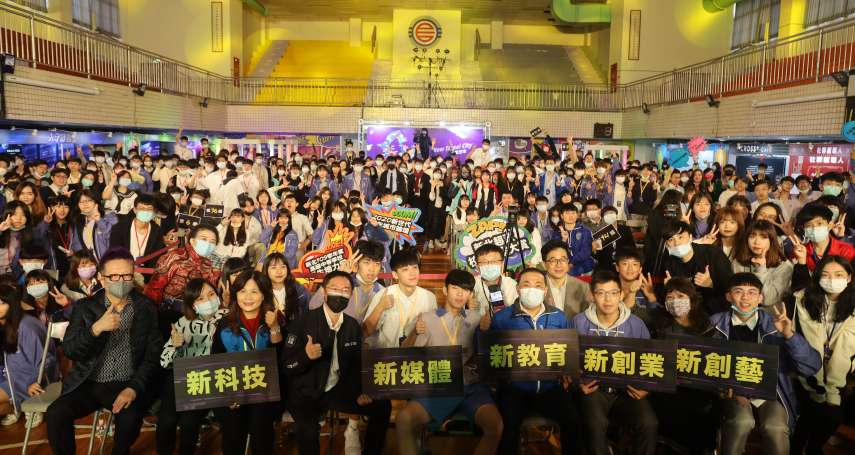 新世代青年論壇及超政校園提案大賞 侯友宜:青年勇敢做自己