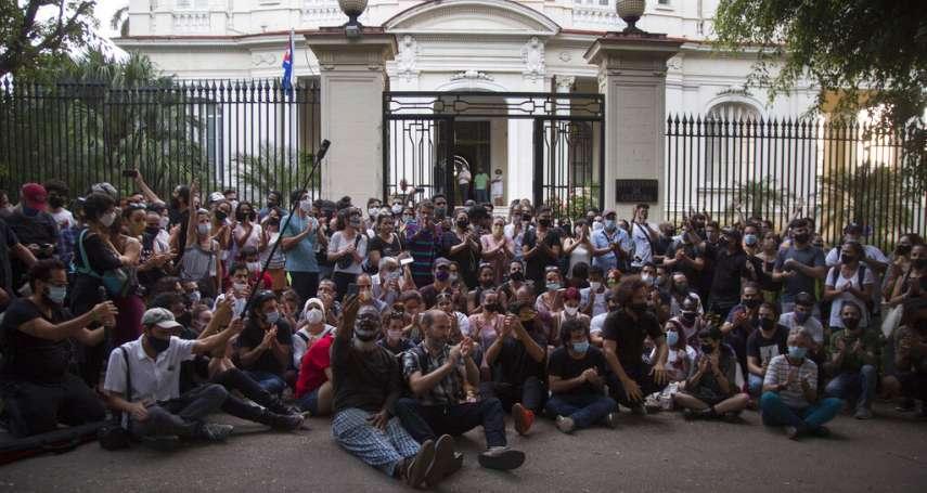 共產政權危機?普及3G上網,讓古巴驚爆罕見示威!網路世代掀起民運浪潮