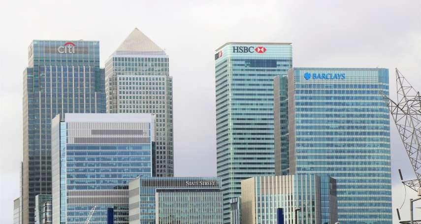 2021銀行業將更艱困!新冠肺炎疫情牽動全球金融,專家預言:到2023年都無法恢復