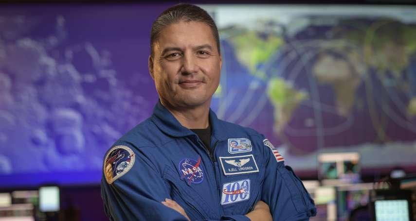 NASA公布「阿提米絲」登月團隊,台裔太空人林其兒入列!