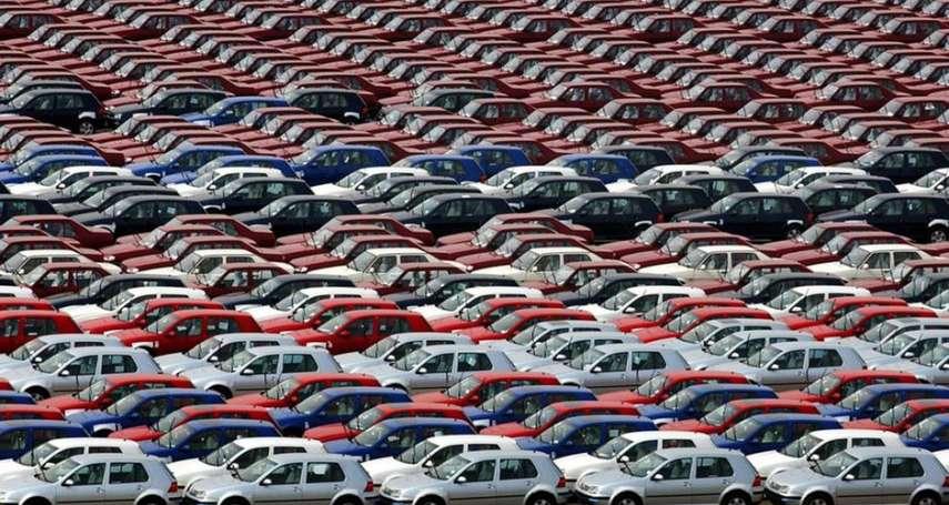 後疫情經濟》專家:展望全球車市,中國不僅是火車頭,而且遙遙領先!