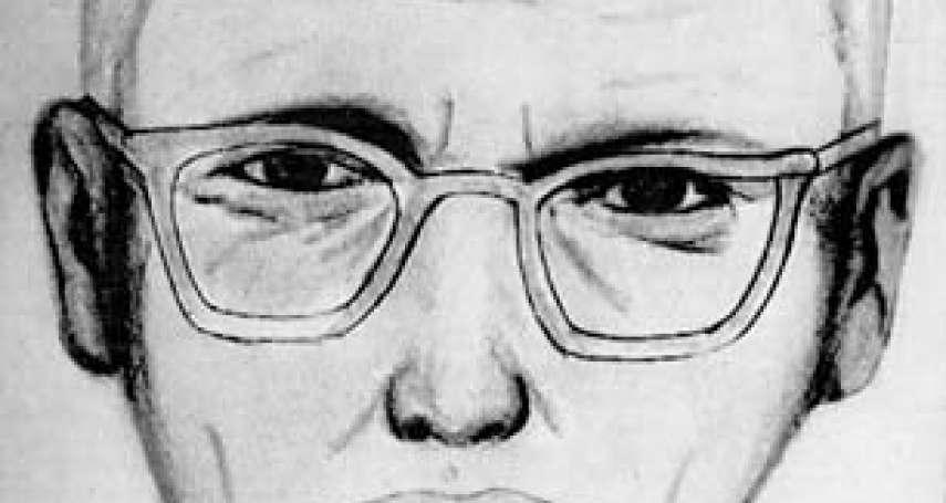 世紀之謎》美國黃道帶殺手「340密碼文件」終於破解,冷血人魔內心世界曝光