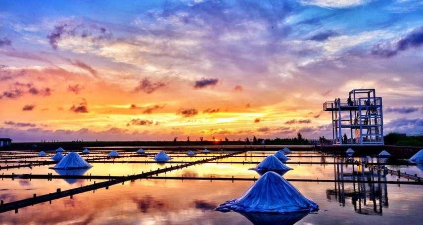 2021台南景點》南部旅遊的最新選擇!盤點8個內行人激推的台南私房景點,絕美景緻完全不輸國外