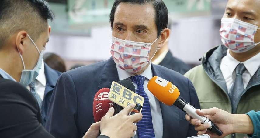 馬英九、游錫堃為和平封院槓上 馬辦:馬維拉再好用也無助防疫
