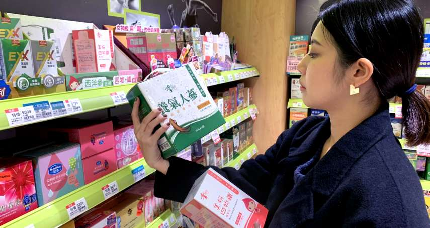 口罩下的防護真功夫 營養師:「草本保健飲品需求大增」