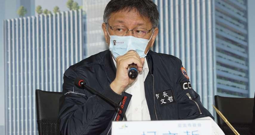 監委涉洩密柯文哲器捐案約談紀錄 民眾黨要陳菊踹共