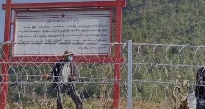 毒品、病毒、還是賭場?中國為何要在緬甸邊境興建隔離牆