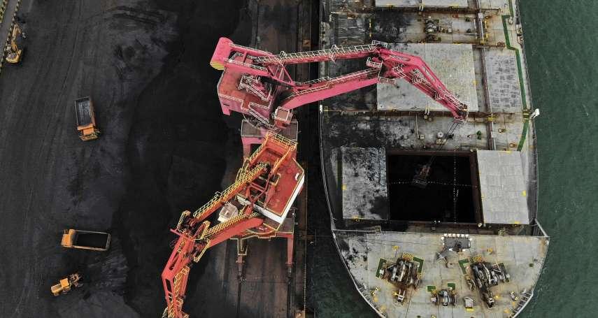 中澳風暴》中國傳正式禁止煤炭進口 澳洲產品再受重擊