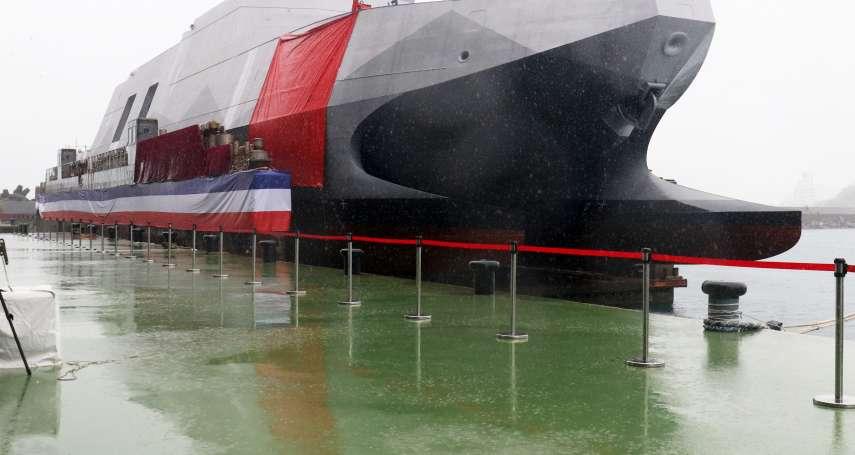 國防自主重新盤整!玉山艦、塔江艦、成功艦秀肌肉 海上新興戰力曝光
