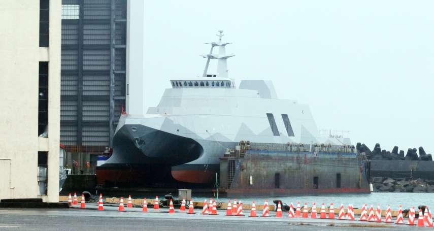 為何叫沱江、基隆?從有勇士和海上堡壘意涵的「塔江」看海軍命名考究
