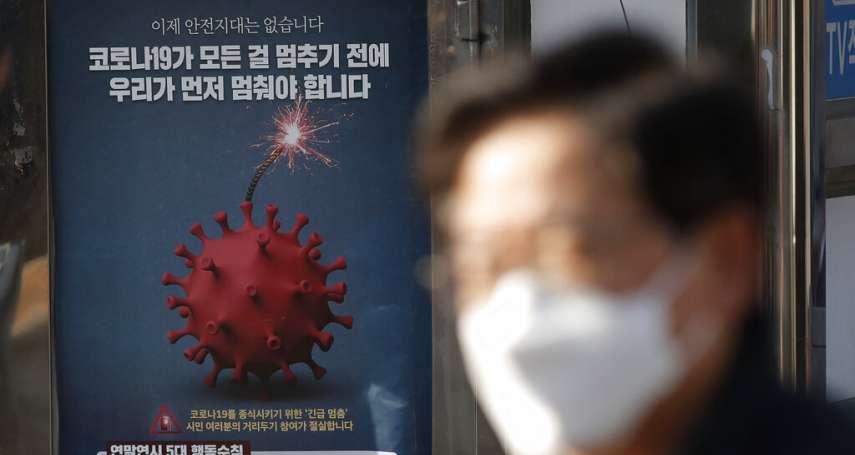 新冠病毒發生突變,疫苗還會有效嗎?BBC關於新冠疫情的3個QA