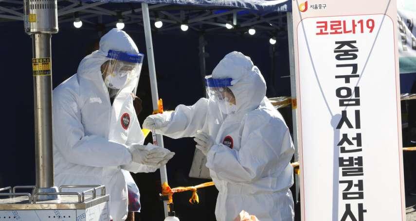 免費檢測新冠病毒!南韓首爾開設150處集中檢測所,沒有症狀也可隨時驗