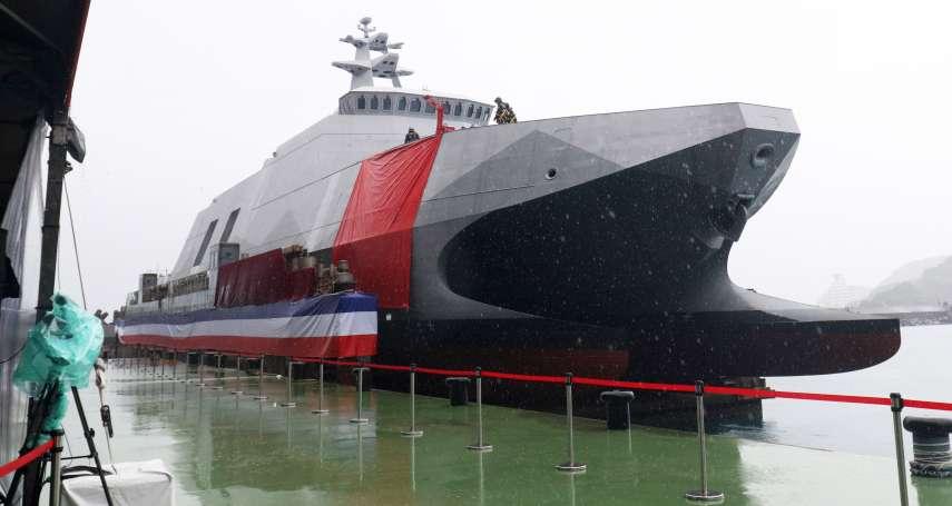 首艘沱江級飛彈巡邏艦「塔江」下水 蔡英文讚其嚇阻、遲滯敵登島能力