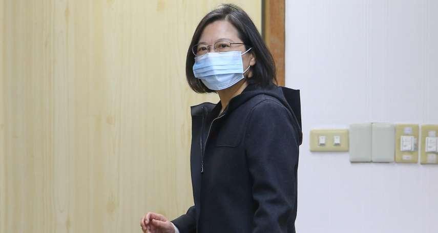 接受《康乃爾法律論壇》書面訪問 蔡英文談台灣抗疫成功關鍵