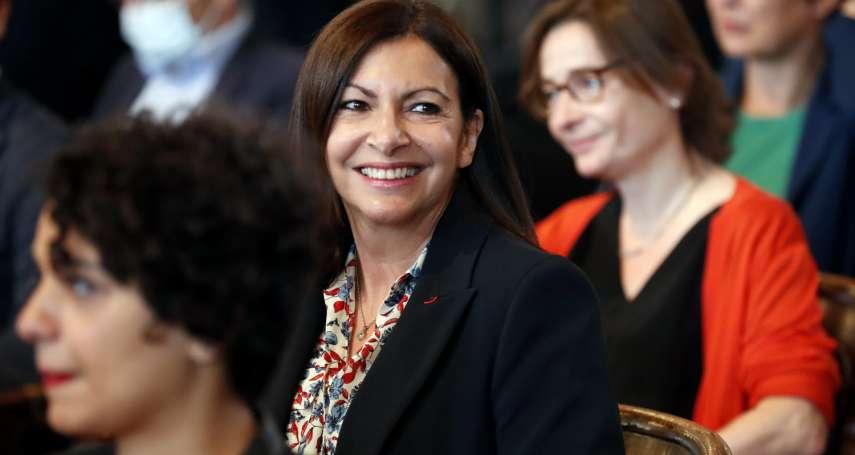 性平罕見「反面」案例! 巴黎市政府任命太多女性官員 竟遭罰300萬元