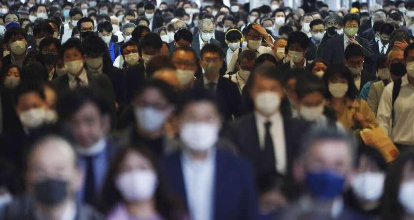 梁國源觀點:疫情未見消退下的2021年全球經濟K型反轉