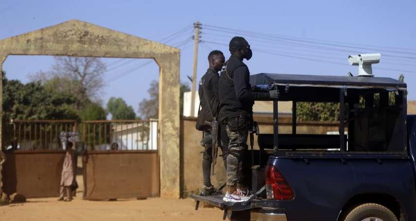 奇波克事件重演》奈及利亞逾300男孩被綁架 極端組織「博科哈蘭」宣稱犯案