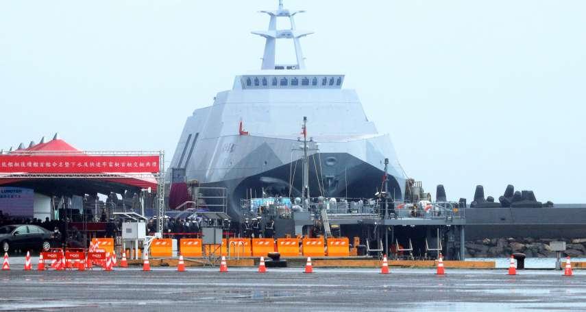 傳海劍二飛彈通過作戰測評 塔江艦可望在8月成軍