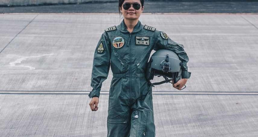 國軍女力大爆發!飛官、蛙人、戰車手全包 為何仍有2領域「純男限定」?