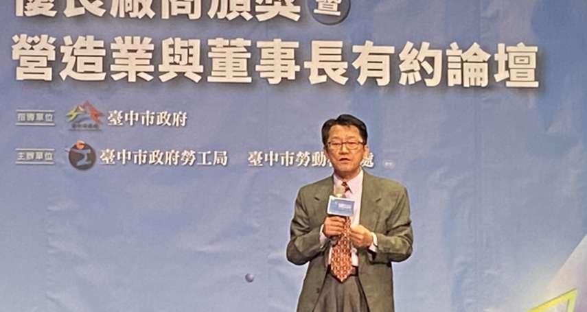 台中市府勞工局長吳威志  17日下午提出辭呈獲准