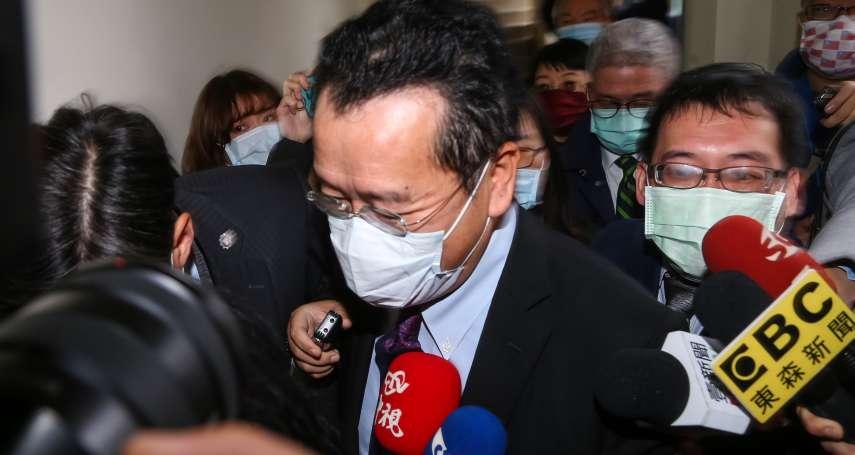 經濟部長王美花居家隔離 府:國安會秘書長老公已打疫苗健康無虞