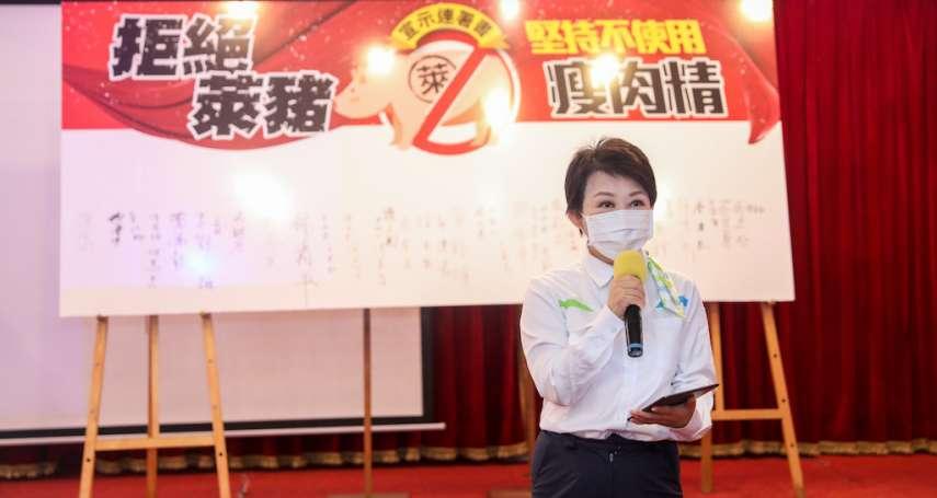 民進黨議員批評盧秀燕說謊 市府:市長反萊肉前後立場一致