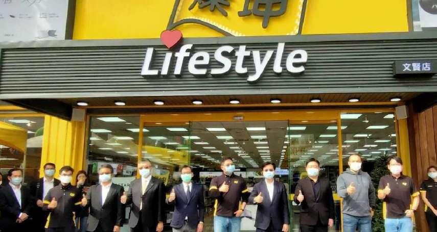 燦坤慶開幕家電限量25折起 南科超前部署「新十代LifeStyle店」