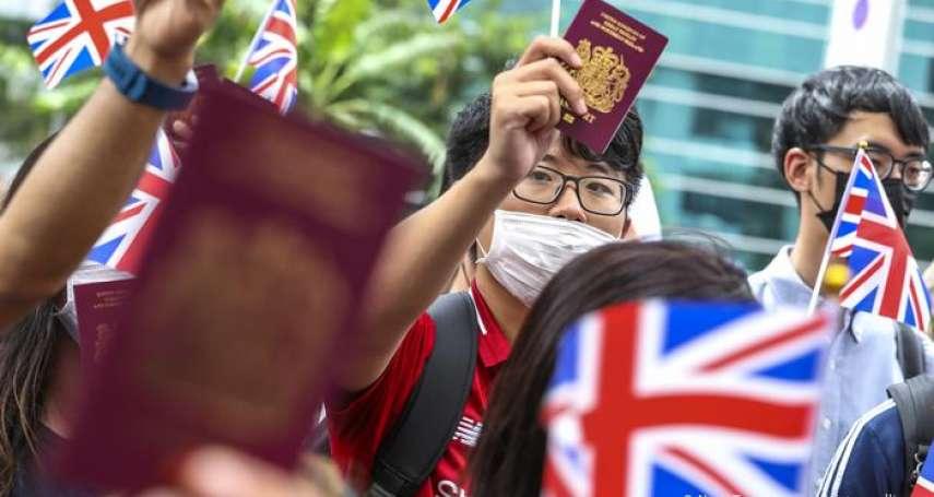 「寧做有自由的二等公民!」赴英逃亡潮恐再現,BNO港人:香港已經這樣,我們可能很快變成猶太人