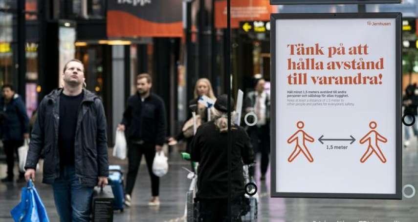 「佛系防疫」有效嗎?瑞典國王親口承認失敗:死這麼多人太可怕了