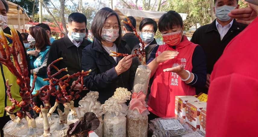 蔡英文參訪埔里秋季花卉展 打造讓年輕人回流的活力南投