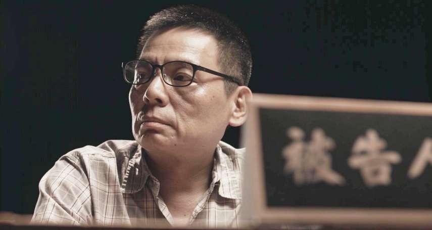 想重新做人,卻遭司法打入地獄!一部電影揭「台灣最高齡死刑犯」背後冤屈