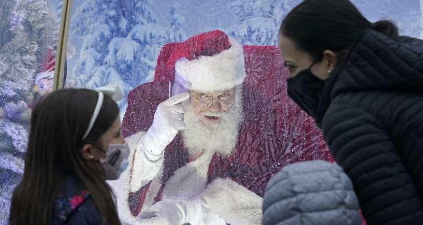 疫情讓聖誕老公公也失業! 芬蘭「耶誕老人村」遊客稀少如鬼城
