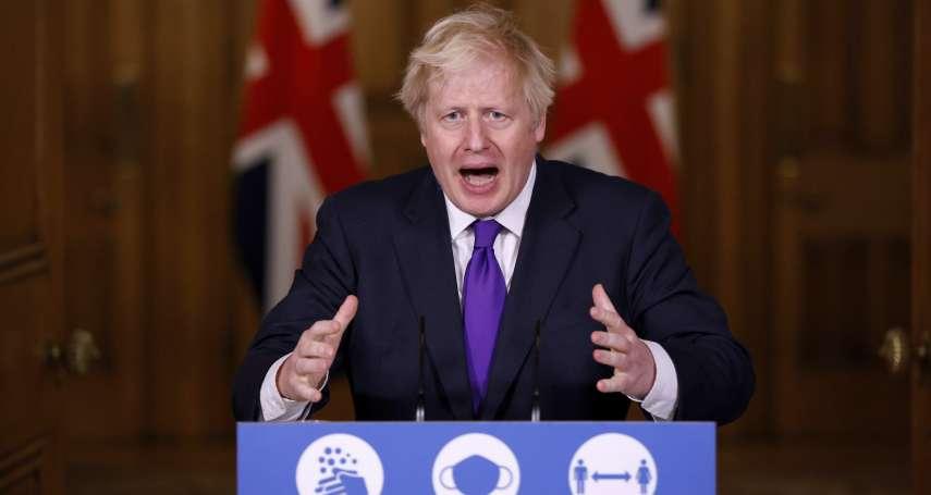 英國宣佈「四階段解封」計劃 預計今年六月全國恢復正常
