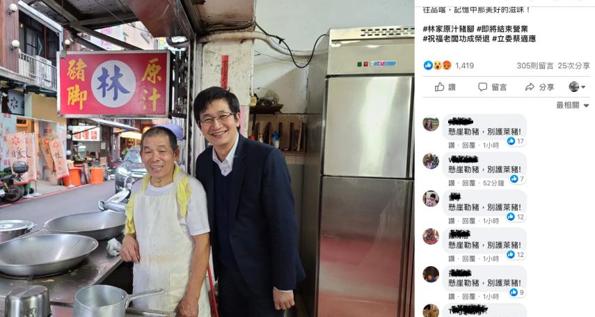 羅智強發起每日1綠委「懸崖勒豬」行動 蔡適應臉書「被出征」