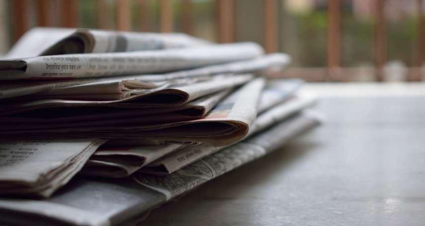 新媒體產業如何營造市場的共伴效應