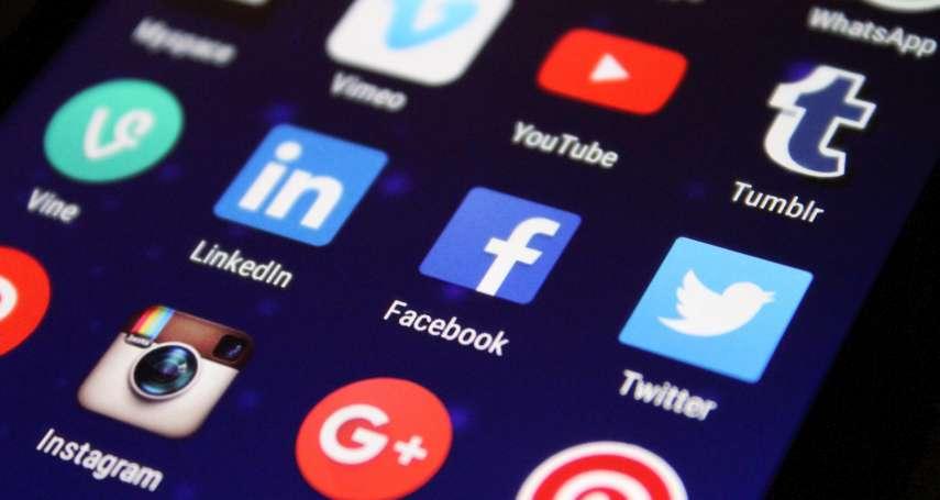 新媒體社會變遷下之國民素養