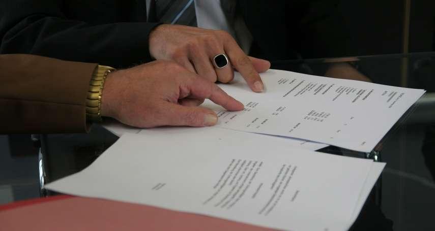 勞保各項給付5年申請期限別錯過!只有這一項,年紀到了馬上就可領