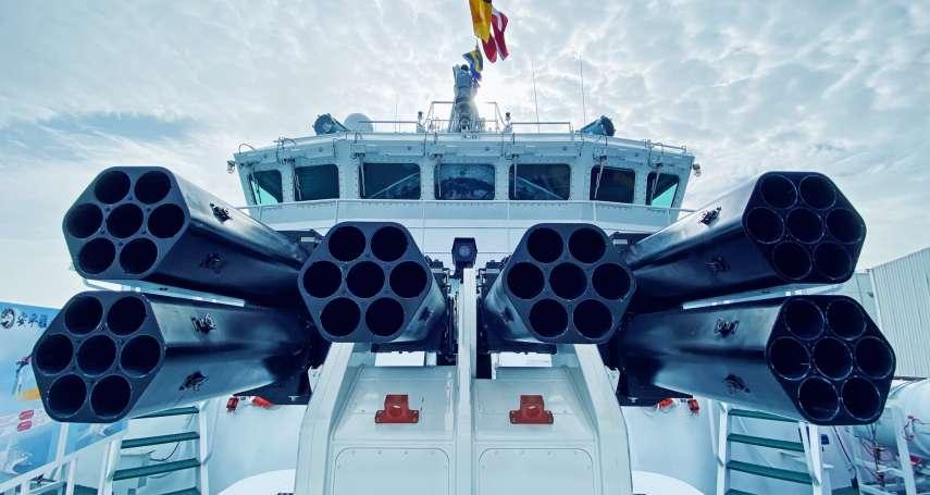 華府為何讓台灣採取「刺蝟戰術」?英國智庫:嚇阻解放軍對台動武,也降低美國直接介入風險