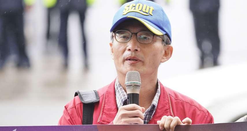 「民進黨以自由貿易之名反民主!」蘇偉碩批開放萊豬出賣台灣人
