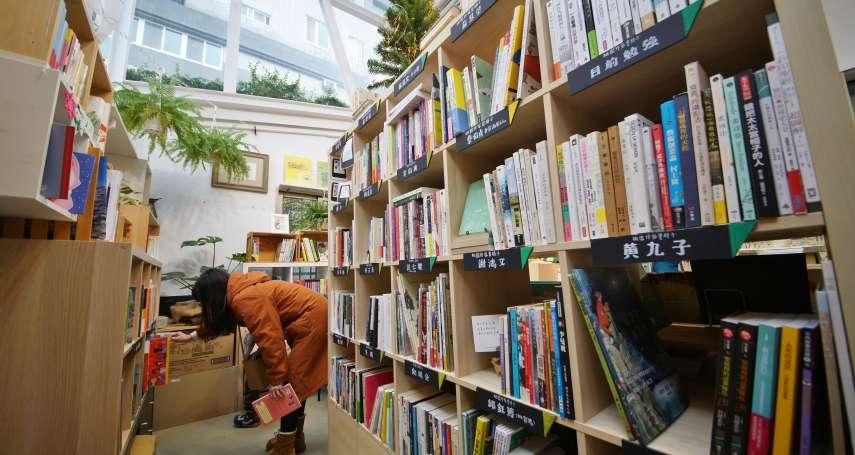 大象打架踩死螞蟻!從折扣到便利性都輸電商 獨立書店轉型要往哪裡去?
