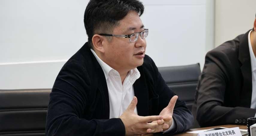 台鐵為何一再出事?日本記者曝「藍綠心態」:基建不扎實的關鍵