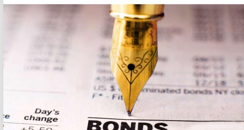 【親子理財】小米計畫發債籌資金,孩子問什麼是「可轉債」?