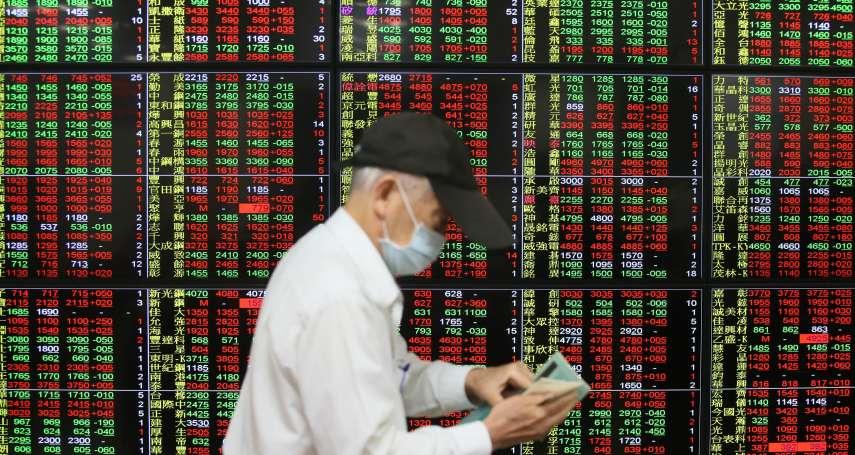 2021全民退休大調查》想存1千萬退休,台灣人卻愛這些NG理財行為!打不過大盤,為何不加入它?