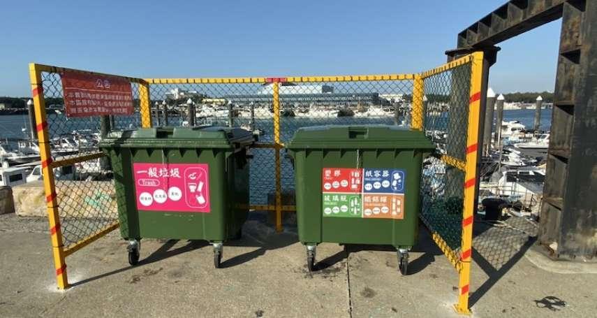 中市府增設暫置區回收海漂垃圾 減輕海洋汙染
